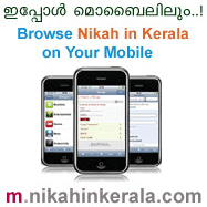 Nikah in kerala on mobile